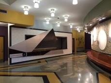 The lower atrium